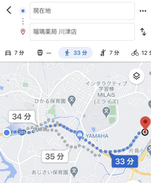歩くと30分くらい