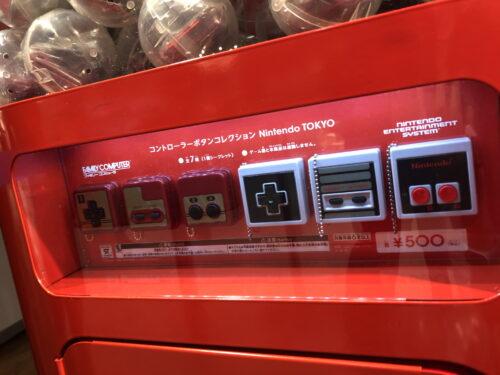 Nintendo TOKYO ガチャ