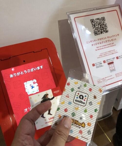 Nintendo TOKYO プレゼント