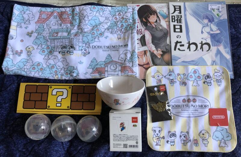 Nintendo TOKYO 戦利品